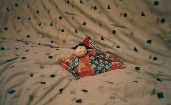 Verpacktes Weihnachtsgeschenk, 1997